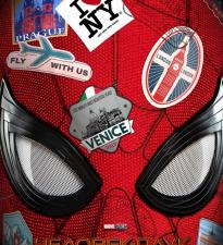 Мистерио и мультивселенная в новом трейлере фильма «Человек-паук: Вдали от дома»