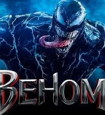 Студия Sony официально объявила Энди Серкиса режиссером долгожданного проекта «Веном 2»