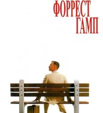 «Форрест Гамп» получает ремейк в Болливуде