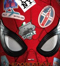 «Человек-паук: Вдали от дома» официально завершил производство