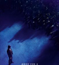 Новый трейлер фильма «Джон Уик 3» приносит на экран собак-убийц, конные погони и кровавые драки