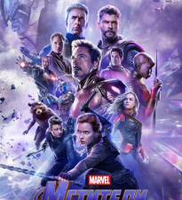 Тому Холланду не разрешили читать сценарий фильма «Мстители: Финал»