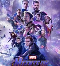 Герои готовятся к битве с Таносом в новом трейлере фильма «Мстители: Финал»