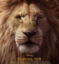 Бейонсе и Дональд Гловер исполняют культовую песню «Можешь ли ты почувствовать любовь сегодня вечером» в финальном тизере ремейка «Король Лев»