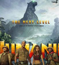 IMAX выпустила новый интересный постер рождественского приключенческого сиквела «Джуманджи: Новый уровень»