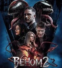 «Веном 2» может разочаровать фанатов, ожидающих фильма с R-рейтингом