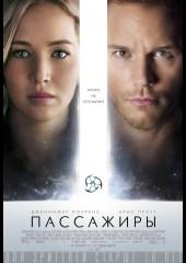 """Титаник"" в космосе"